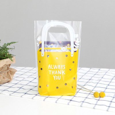 Gift wrap plastic bags M 01 Jelly Yellow_5pcs