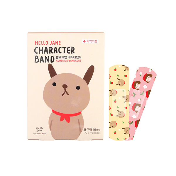 GRACEBELL Hello Jane Character Bandages_Chichi