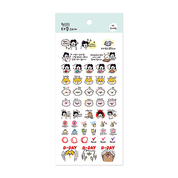 GRACEBELL Hello Dundun Diary decorating sticker 02.Cute