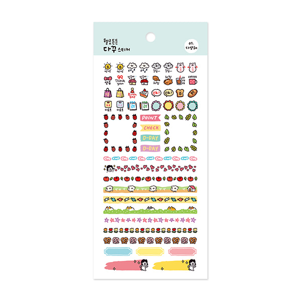 GRACEBELL Hello Dundun Diary decorating sticker 01.Diverse