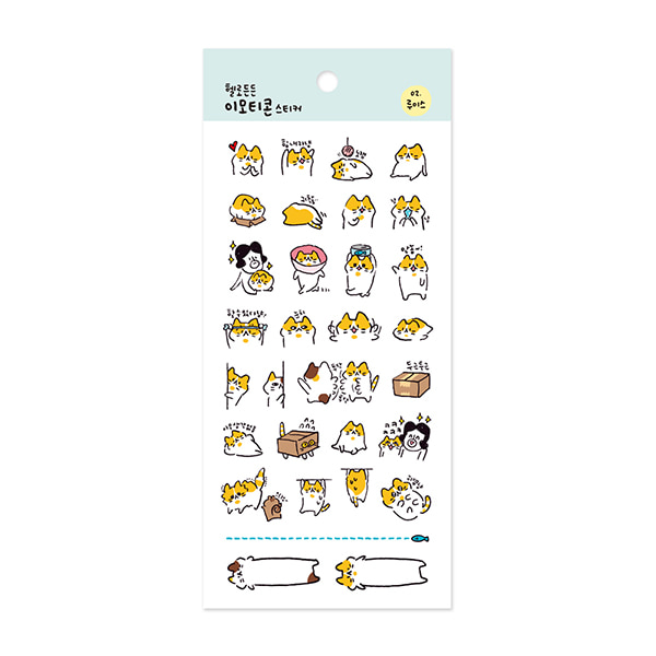 GRACEBELL HelloDundun emoticon sticker 01.Dundun