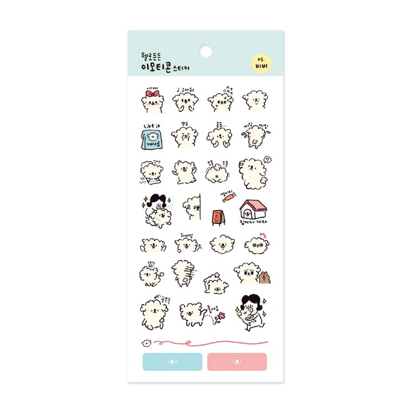 GRACEBELL HelloDundun emoticon sticker 03.Bibi