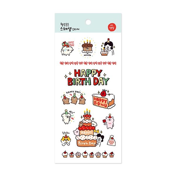 GRACEBELL Hello Dundun special sticker 01.Birthday