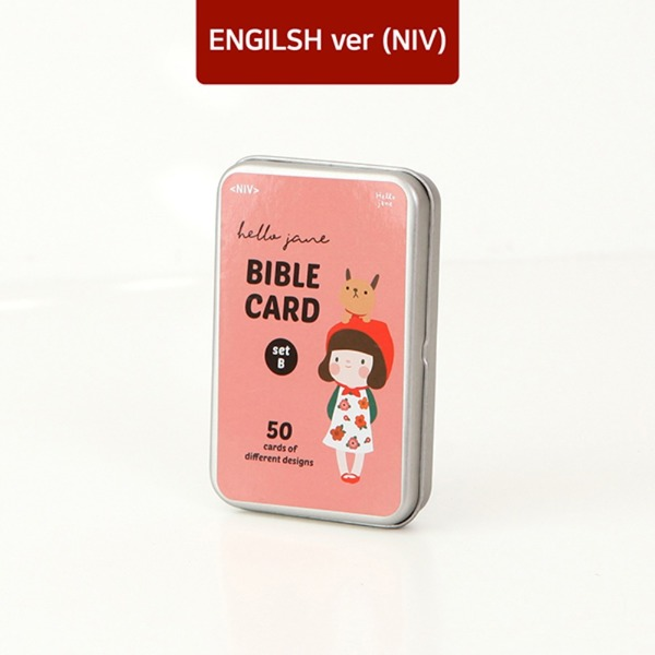 Hello Jane Bible card B set (English ver)