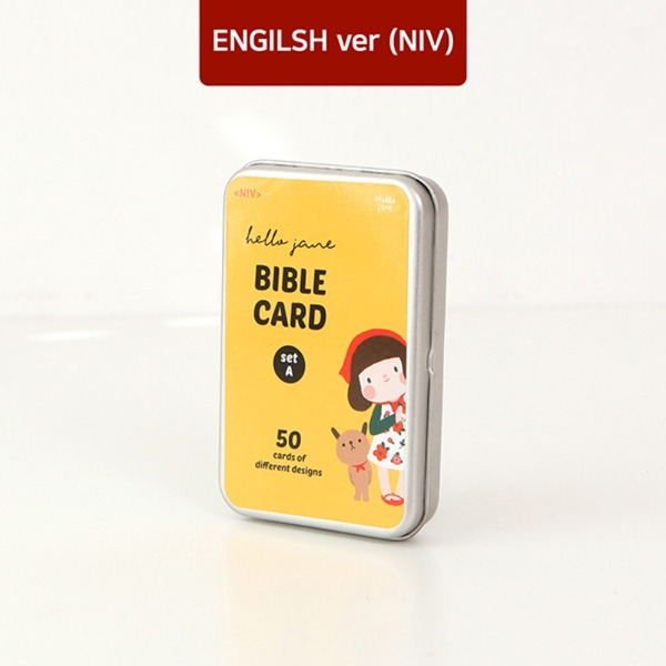 Hello Jane Bible card A set (English ver)